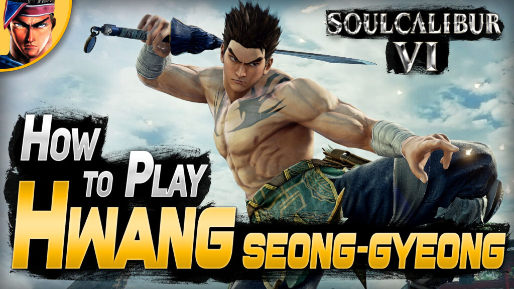 How to Play Hwang by Hayate EIN – New Highest Standard for Guides is Set