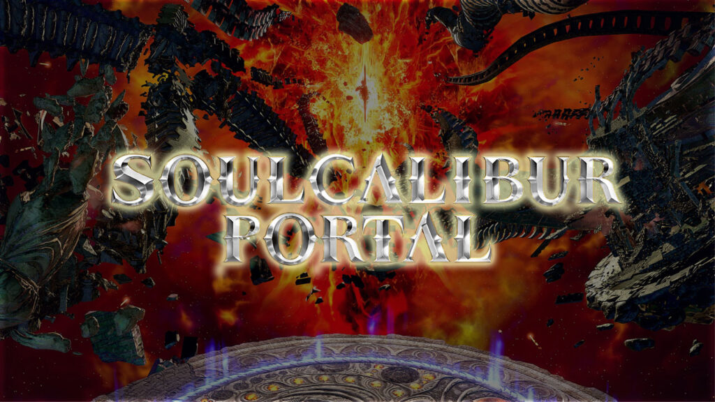 SOULCALIBUR Portal is getting ready for beta